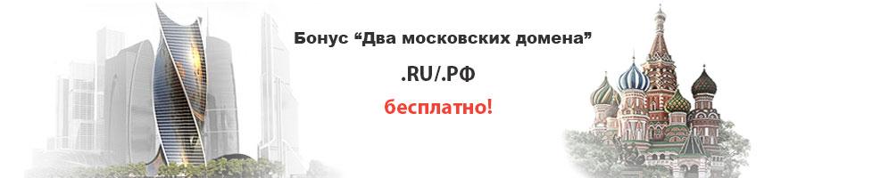 регистрация доменов live